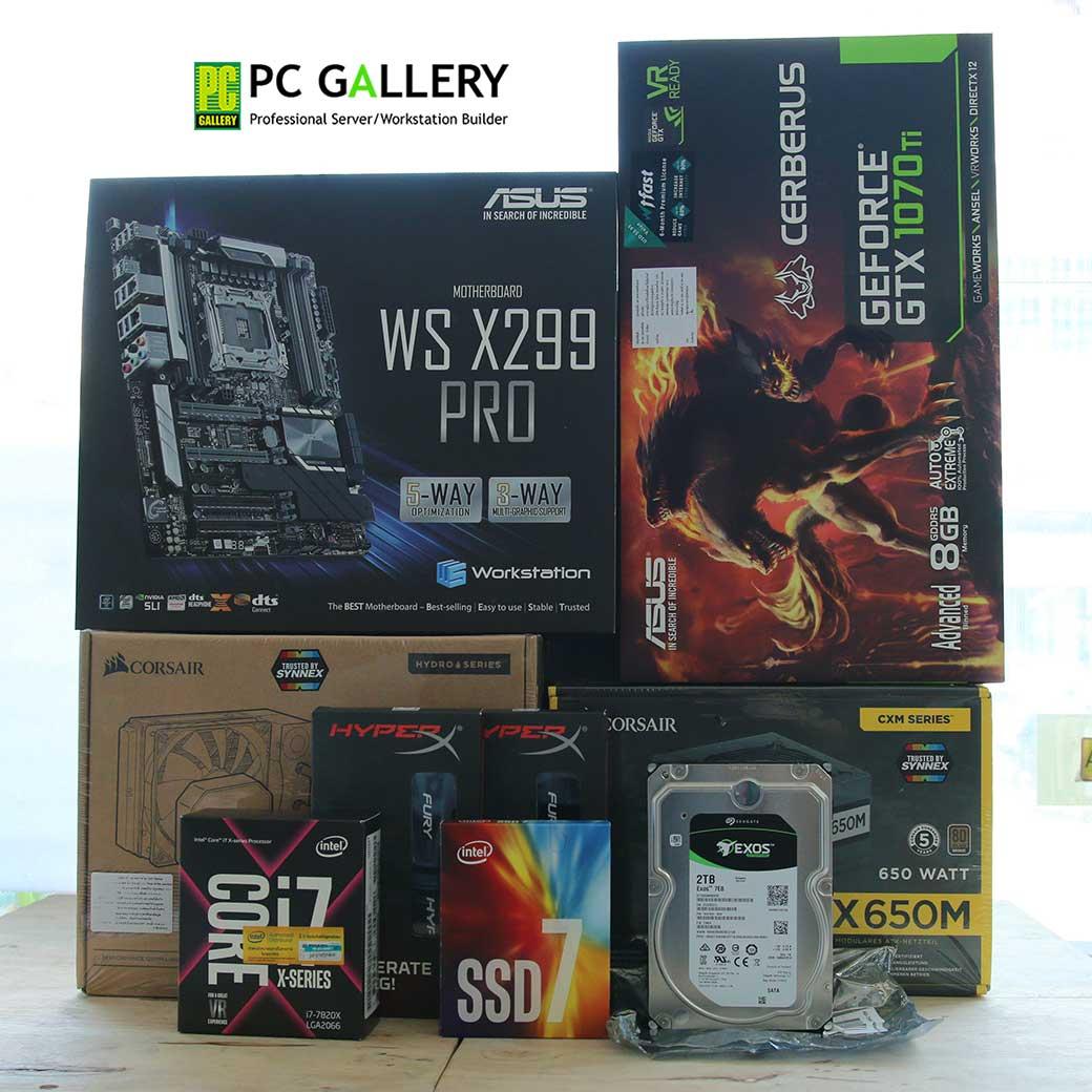18092601:โครงงาน ASUS X299 Pro | i7-8720X | ASUS GTX 1070Ti | Case Coolmaster MB600-L
