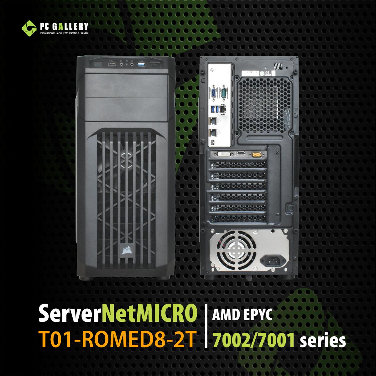 T01-ROMED8-2T