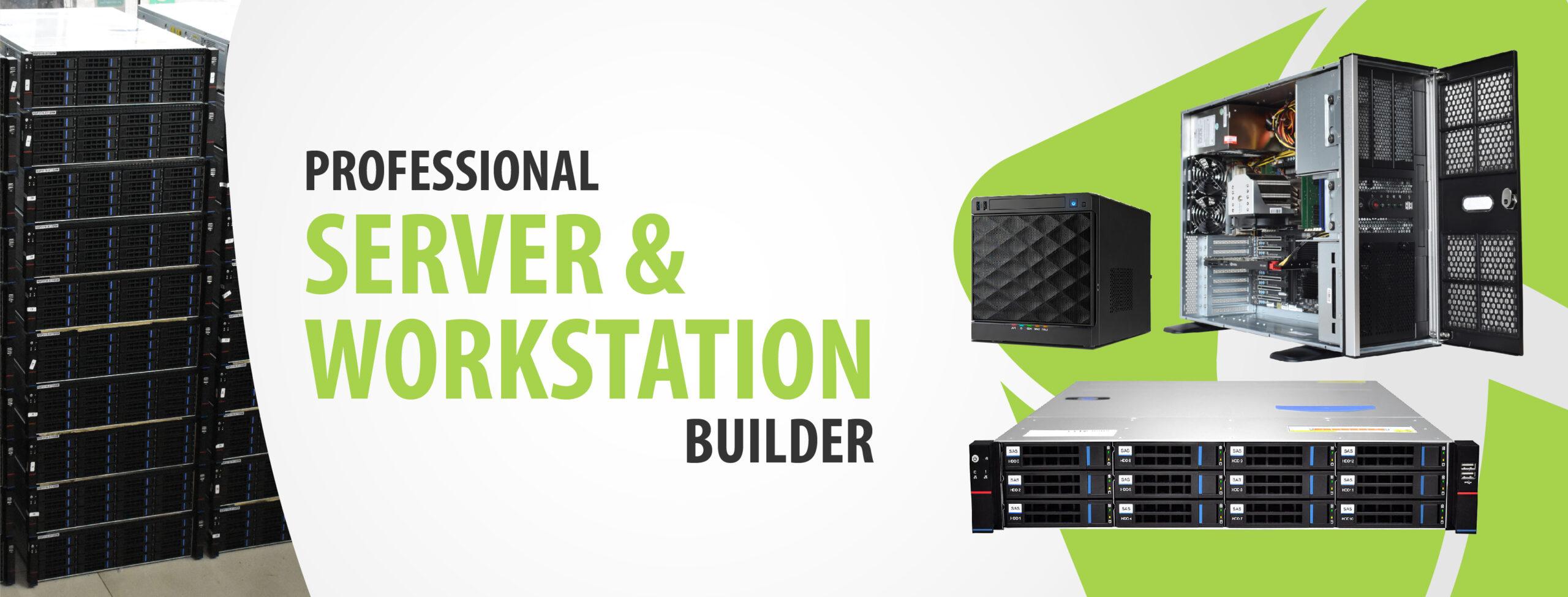 จำหน่ายและประกอบเครื่องเซิฟเวอร์ server workstation