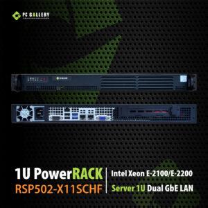 เครื่องเซิฟเวอร์ 1U PowerRACK RSP502-X11SCHF