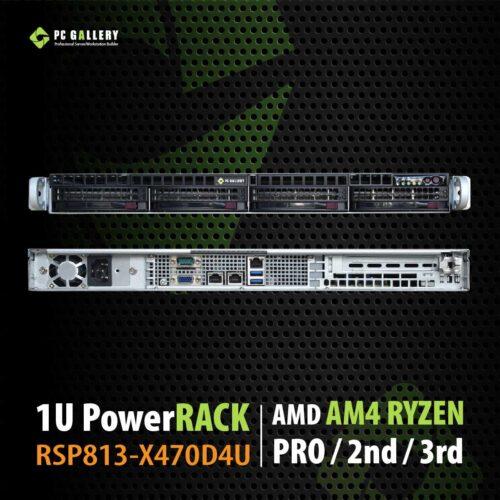 Rack 1U AMD