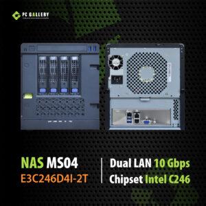 Nas MS04 E3C246D4I-2T