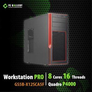 เครื่อง Workstation GS5B-X12SCA5F i9 Gen11