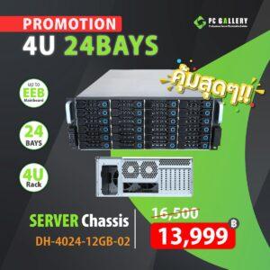 เคสเซิฟเวอร์ 4U TGC DH-4024-12GB-02 (24-HotSwap/none-Expander)