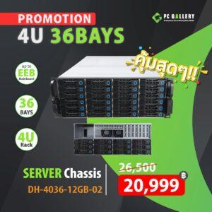เคสเซิฟเวอร์ 4U TGC DH-4036-12GB-02 (36Bays/none-Expander)