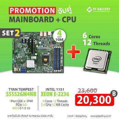 MB+CPU Promotion-05 (1)